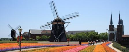 Ferienwohnungen Gelderland